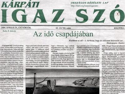 kisz-2004
