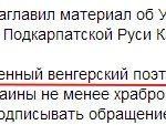 Még terjed a Komisz Ukrajna