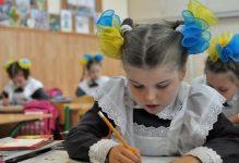 Ukrajna. Az oktatási törvény és az érdekérvényesítő kárpátaljai magyarok