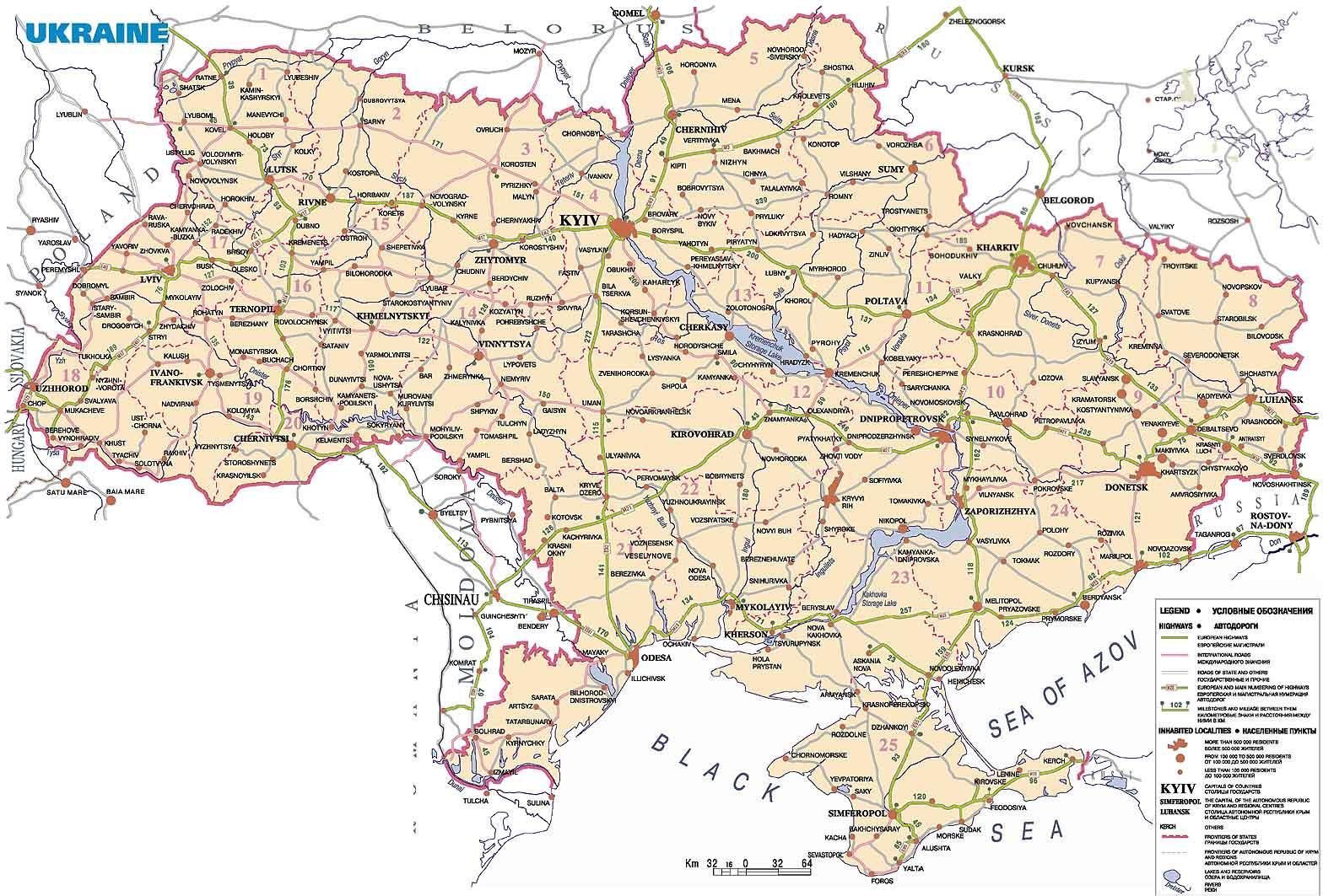 magyarország ukrajna térkép Ukrajna   Ukraine. Állam, ország Európában   ukrán, ukrajnai magyarország ukrajna térkép